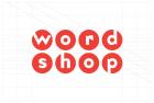 Академия коммуникаций Wordshop