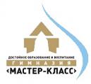 Гимназия «Мастер-класс» Переделкино