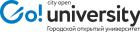 Городской открытый университет Go! University