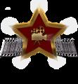 Киностудия «Империя кино»