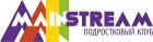 «MainStream», подростковый клуб