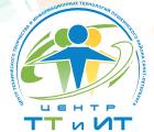 Центр технического творчества и информационных технологий