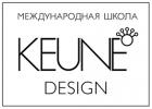 Международная школа KEUNE Design Института дополнительного образования Московского государственного университета дизайна и технологии