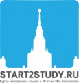 Курсы иностранных языков «Start2study» при МГУ им. М.В. Ломоносова