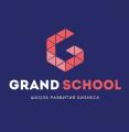 Бизнес-школа «Гранд Скул» («Главная школа»)
