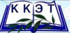 Калужский колледж экономики и технологий