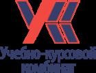 Сургутский учебно-курсовой комбинат профессионального образования