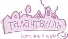Частный детский сад «Талантвилль»