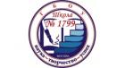 Школа  № 1799
