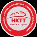 Барабинский филиал Новосибирского колледжа транспортных технологий им. Н.А. Лунина