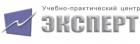 Учебно-практический центр «Эксперт»