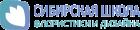 Сибирская школа флористики и дизайна