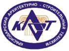 Краснодарский  архитектурно-строительный  техникум
