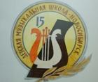 Детская музыкальная школа №15