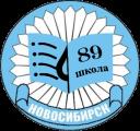 Основная образовательная школа № 89