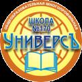Средняя общеобразовательная школа № 170