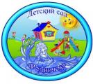 Детский сад № 34 общеразвивающего вида с приоритетным осуществлением интеллектуального развития детей