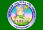 Детский сад № 44 «Мозаика» комбинированного вида