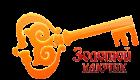 Детский сад № 104 «Золотой ключик» комбинированного вида