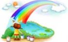 Детский сад №203 компенсирующего вида «Радужка»
