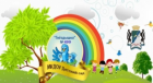 Детский сад №499 комбинированного вида «Гнездышко»