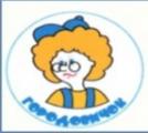 Детский сад № 507 «Городовичок» комбинированного вида