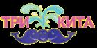 Многопрофильный центр для детей и взрослых «Три кита»
