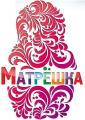 Детский центр по уходу и присмотру за детьми «Матрешка»