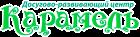 Частный детский сад «Карамель»