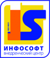 Центр Сертифицированного Обучения 1С «ИнфоСофт»