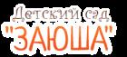 Частный детский сад «Заюша»