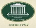Ярославский филиал Ленинградского государственного университета имени А.С. Пушкина