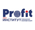 Институт повышения квалификации ПРОФИТ