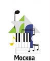Виртуозы, музыкальная школа для взрослых и детей