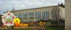 Борисоглебский политехнический колледж