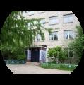 Рыбинский индустриальный колледж