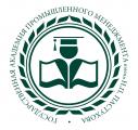 Государственная академия промышленного менеджмента имени Н.П. Пастухова