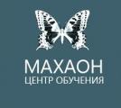 Центр обучения «Махаон»