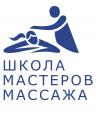 Школа мастеров массажа