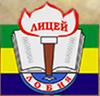 Лицей городского округа Лобня