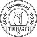 Гимназия № 12