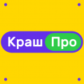 Школа профессий будущего КрашПро