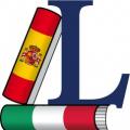 Итальяно-испанский учебный центр «Либерум»
