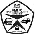 Новосибирский центр профессионального обучения в сфере транспорта