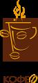 Академия «Спешиалти Кофе»