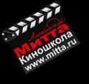 Киношкола Александра Митты