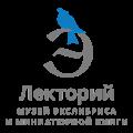 Арт-центр «Артимекс»