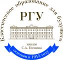 Факультет экономики Рязанского государственного университета имени С.А. Есенина