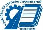 Хабаровский дорожно-строительный техникум