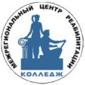 Межрегиональный центр реабилитации лиц с проблемами слуха (колледж)